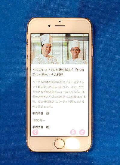 contents_tokyo_04