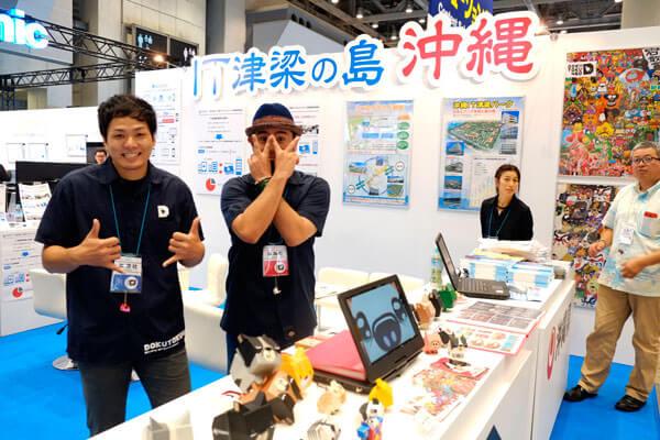 contents_tokyo_14