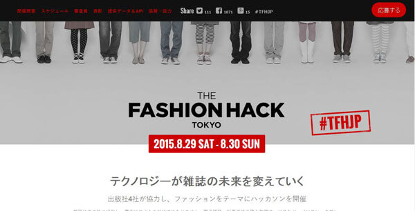 fashionhack_001