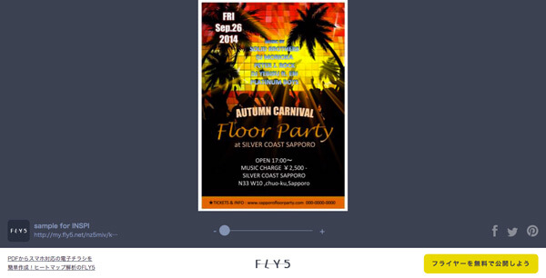 fly5_digitalflyer_008