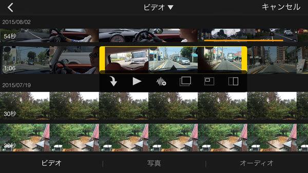 mv_smartphone_008