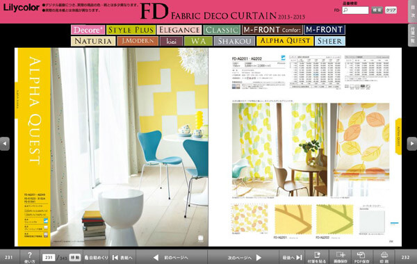 interior_dcatalog012
