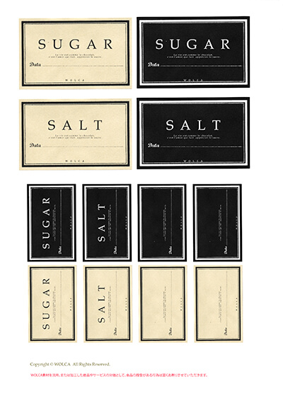 label_seasoning
