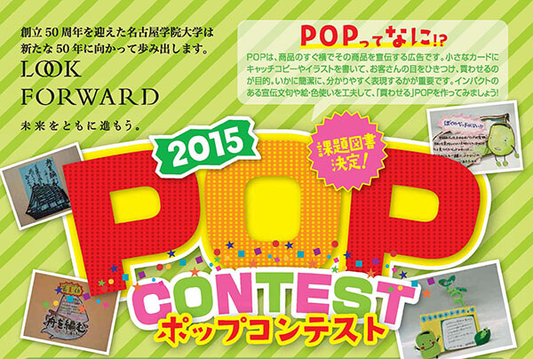 contest_2015fall_002