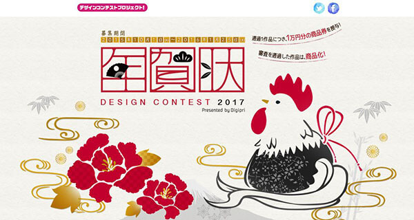 contest_2015fall_007