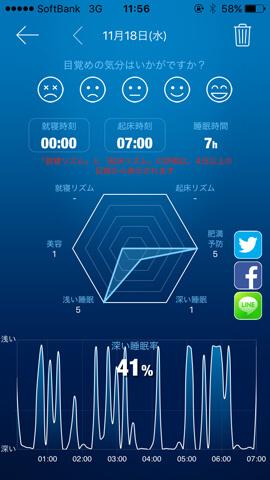 sleep_06