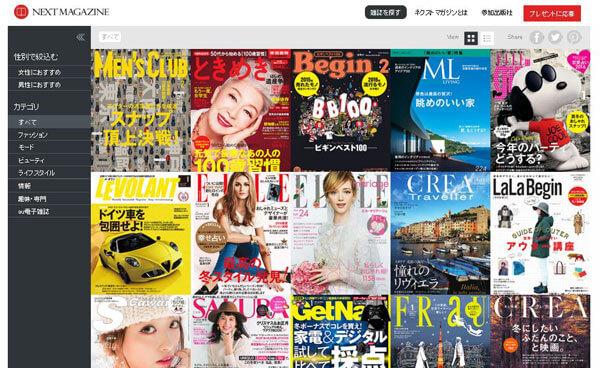 nextmagazine_ny_001