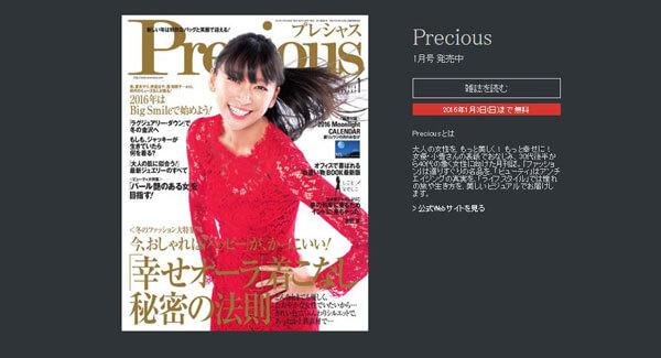 nextmagazine_ny_002