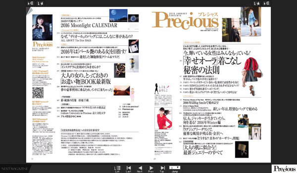 nextmagazine_ny_003