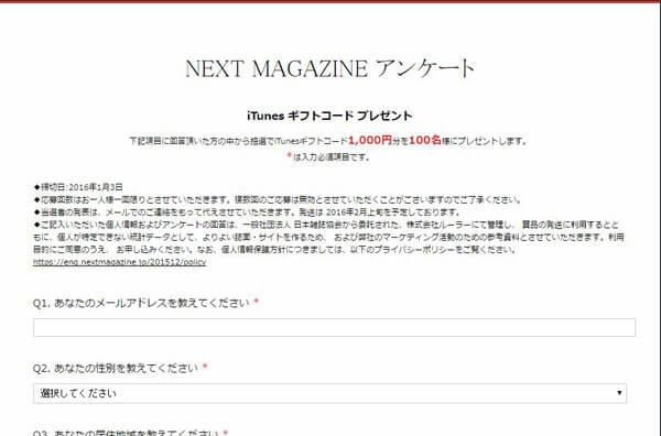 nextmagazine_ny_004
