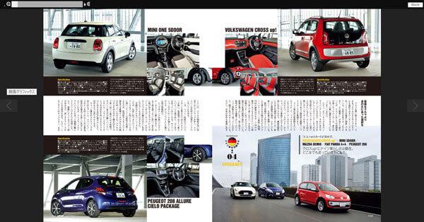 nextmagazine_ny_005