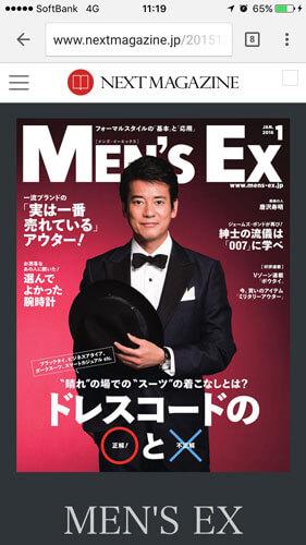 nextmagazine_ny_010
