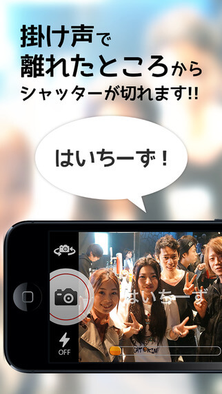 kansou_camera_app_004
