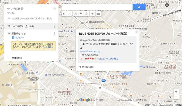 design_map_002