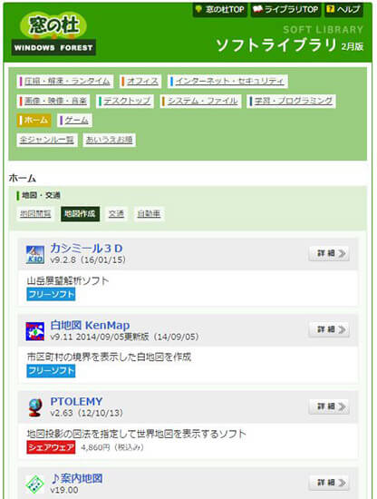 design_map_005