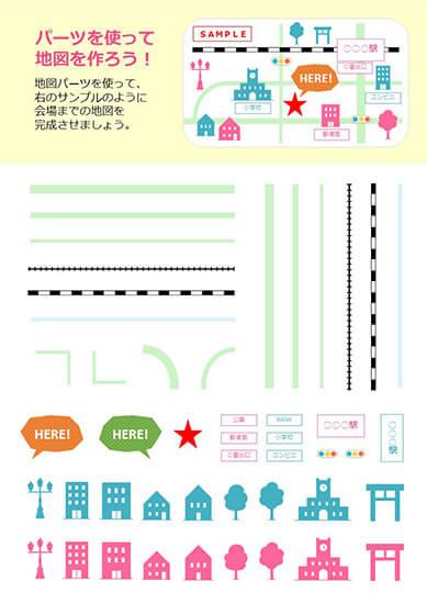 design_map_010