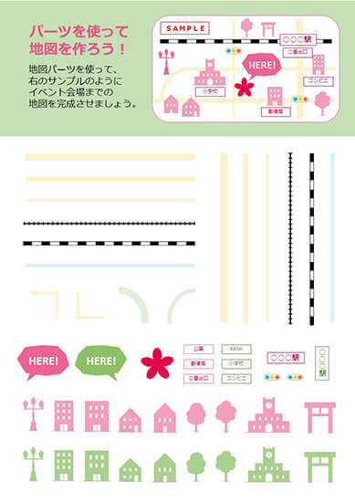 design_map_011