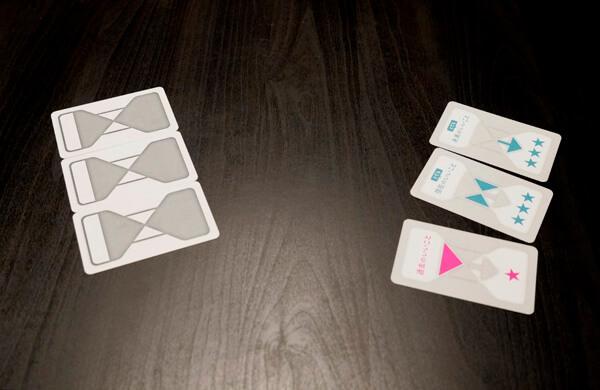 cardgame_007