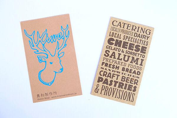 craft_namecard_001