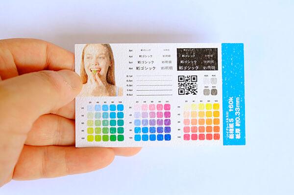 craft_namecard_007