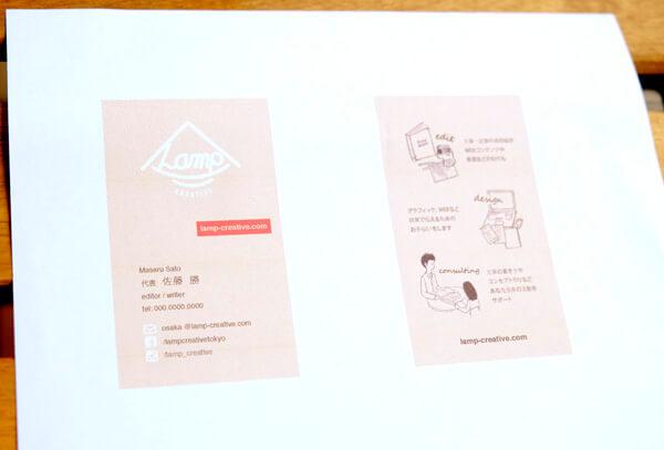 craft_namecard_013