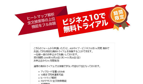 ebook5_10trial_003