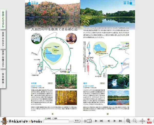 ebook5_10trial_006