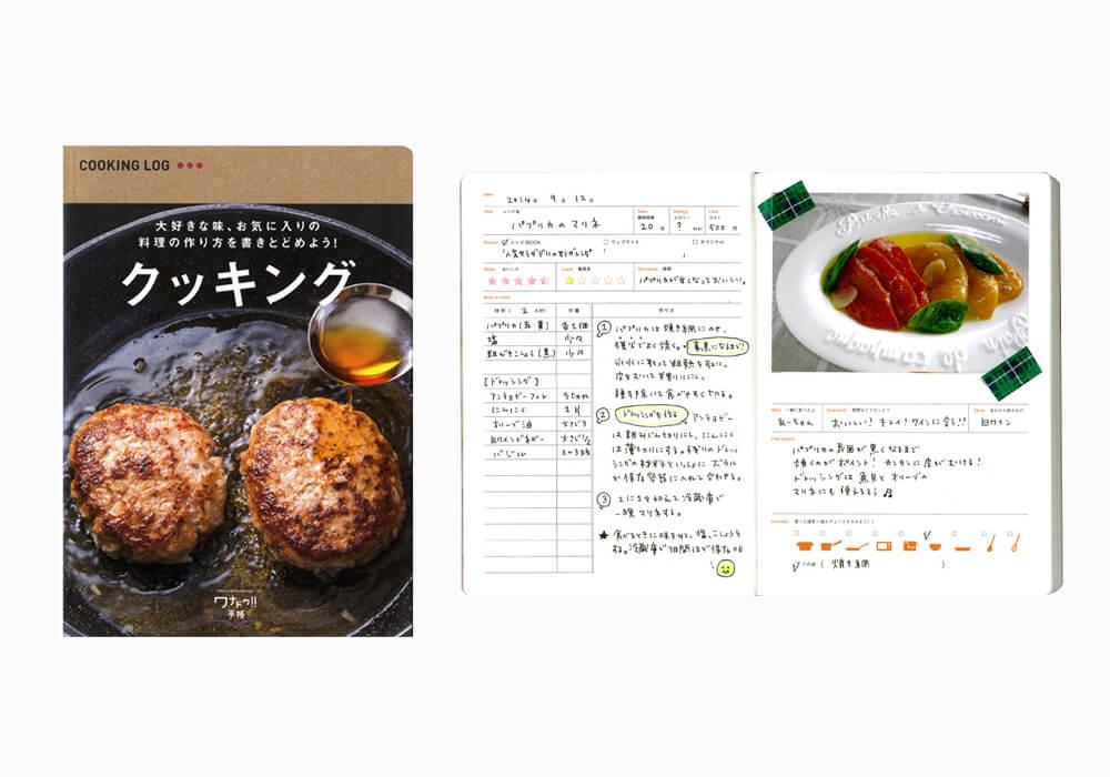 img_food03_01