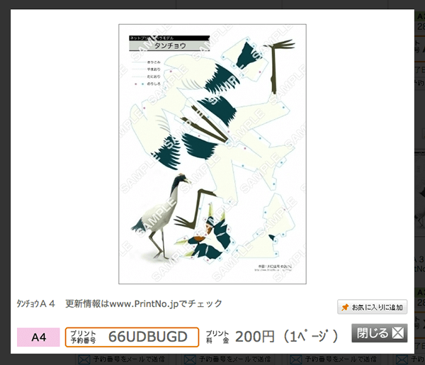 cvs_print_003
