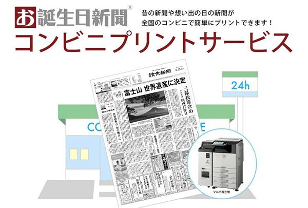 cvs_print_006