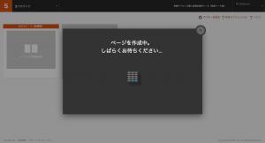 lic_画像作成中