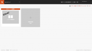 lic_初期画面