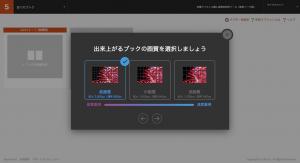 lic_画質選択