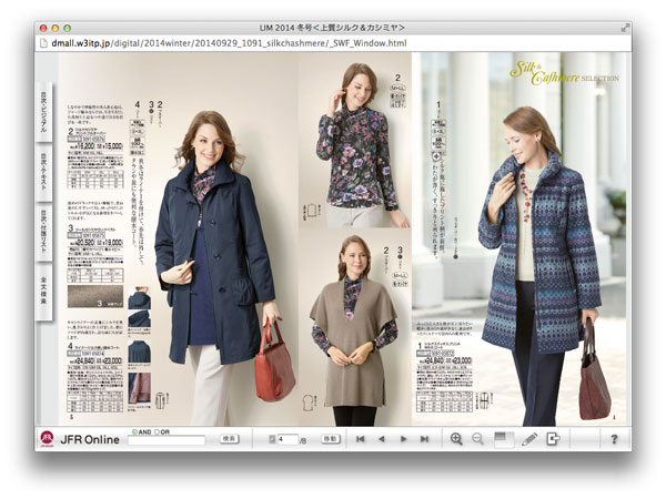 fashion_ct_001