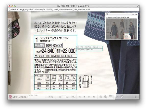 fashion_ct_002