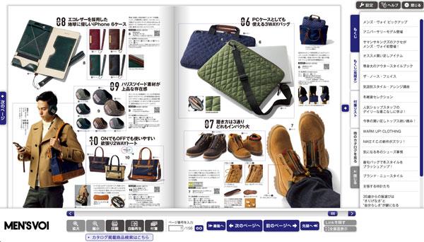 fashion_ct_005