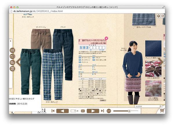fashion_ct_008