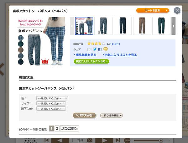 fashion_ct_009