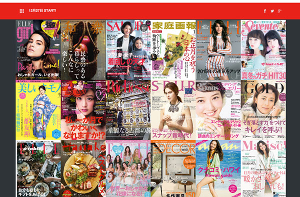 nextmagazine_102