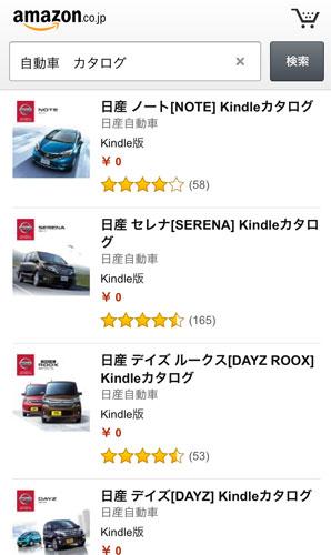 car_catalog_001