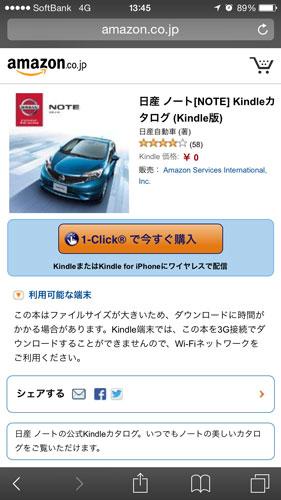 car_catalog_002