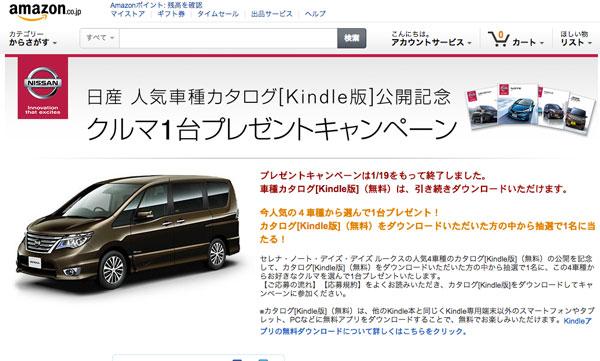 car_catalog_004