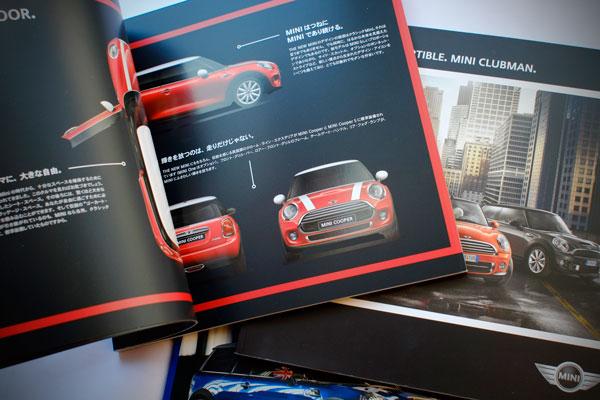 car_catalog_005