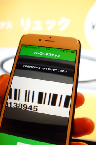 barcode_005
