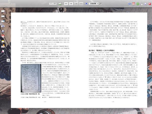 speech_dct_003