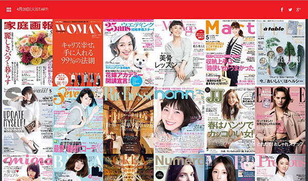 nextmagazine02_000
