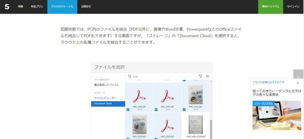 design_renew_003