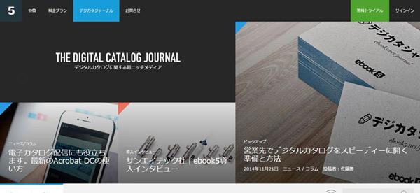design_renew_005