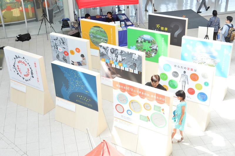 大型パネルによる展覧会