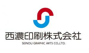 西濃印刷株式会社ロゴ